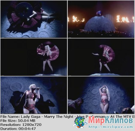 Lady Gaga - Marry The Night (Live, The MTV EMA, 2011)