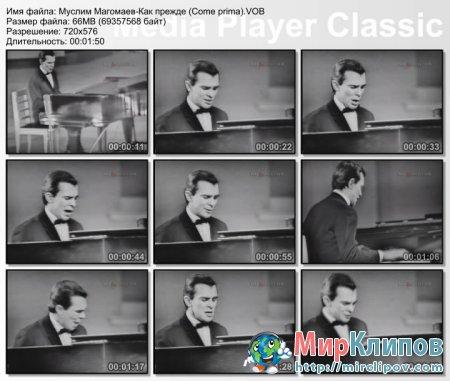Муслим Магомаев - Come Prima (Live, 1963)
