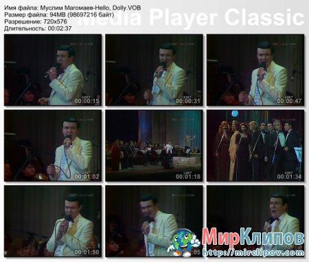 Муслим Магомаев - Hello, Dolly (Live, 1987)
