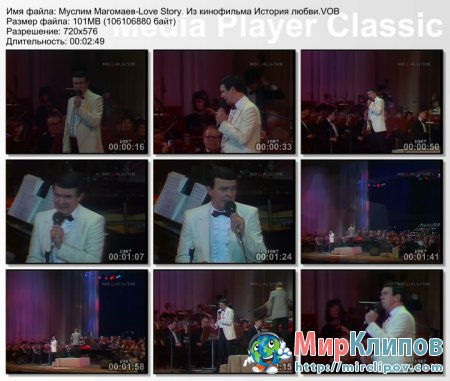 Муслим Магомаев - Love Story (Live, 1987)