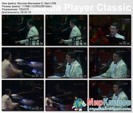 Муслим Магомаев - O, Mari (Live, 1987)