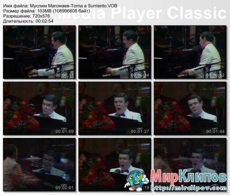 Муслим Магомаев - Torna A Surriento (Live, 1987)
