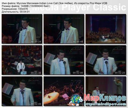 Муслим Магомаев - Indian Love Call (Live, 1987)
