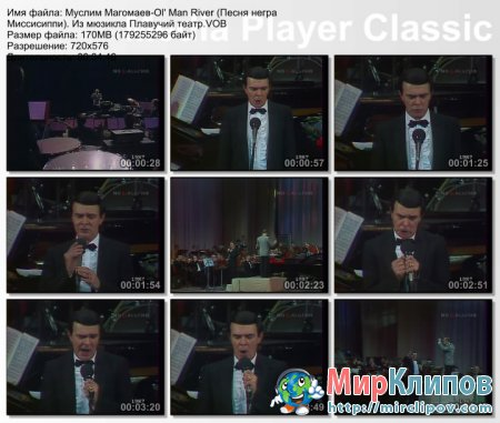 Муслим Магомаев - Ol' Man River (Live, 1987)