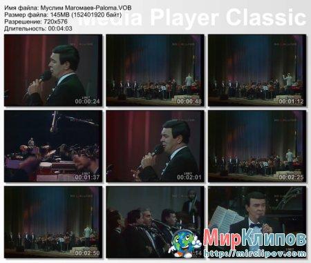 Муслим Магомаев - Paloma (Live, 1987)