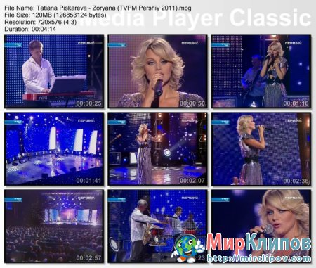 Таня Пискарёва - Зоряна (Live, Творческий Вечер Петра Маги, 2011)