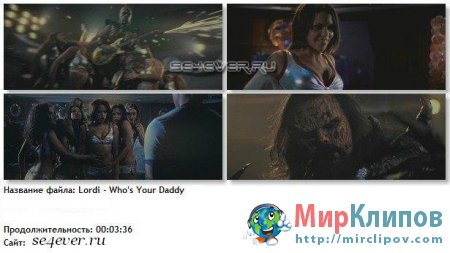 Lordi - Who's Your Daddy
