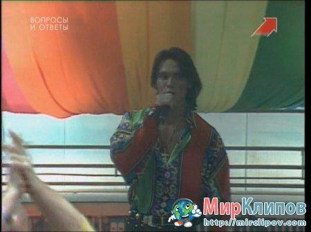 Влад Сташевский - Любовь Здесь Больше Не Живет (Live, Брэйн-Ринг, 1995)
