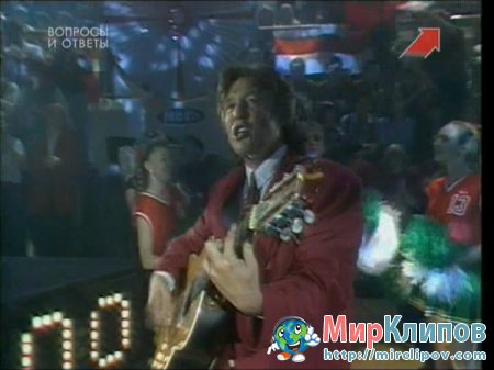 Вячеслав Малежик - Жизнь Ва-Банк (Live, Брэйн-Ринг, 1995)