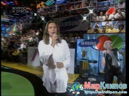 Дмитрий Маликов - Блеск Холодных Глаз (Live, Брэйн-Ринг, 1995)