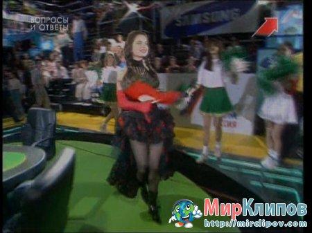 Наташа Королева - Конфетти (Live, Брэйн-Ринг, 1995)