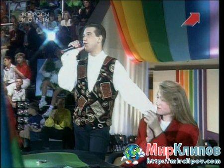 Сергей Чумаков - Троллейбус Кольцевой (Live, Брэйн-Ринг, 1996)