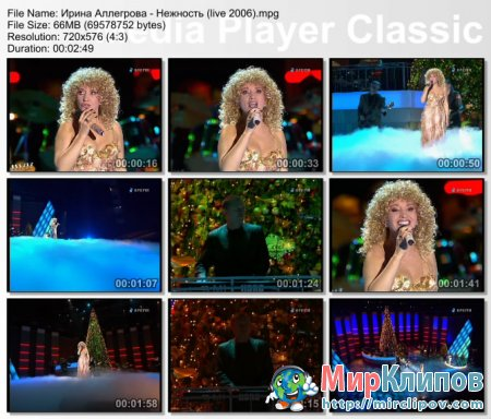 Ирина Аллегрова - Нежность (Live, 2006)