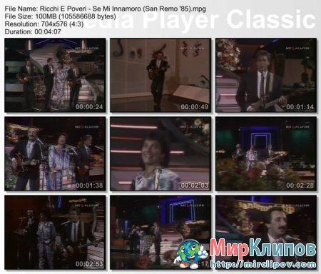 Ricchi E Poveri - Se Mi Innamoro (Live, San Remo, 1985)