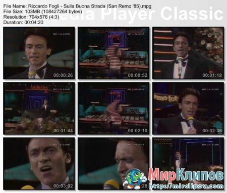 Riccardo Fogli - Sulla Buona Strada (Live, San Remo, 1985)
