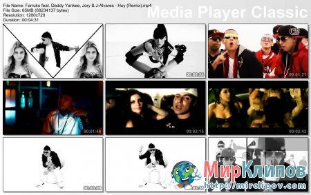 Farruko Feat. Daddy Yankee, Jory & J-Alvares - Hoy (Remix)