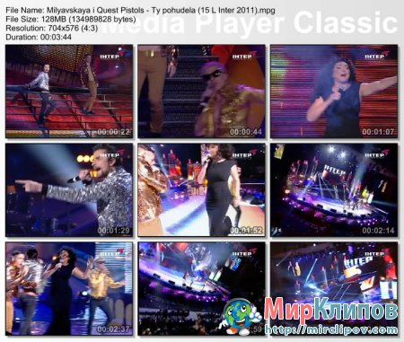Лолита и Quest Pistols - Ты Похудела (Live, 15-летие Канала Интер, 2011)