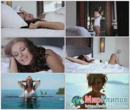 Оксана Федорова - Всё Из-За Тебя