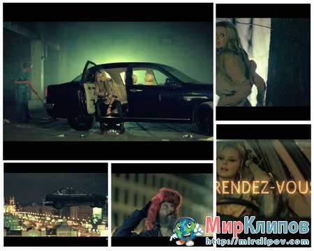 DJ Smash & Maury - Rendez Vous
