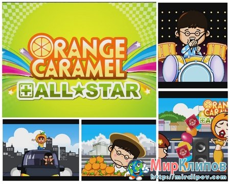 Orange Caramel - Funny Hunny