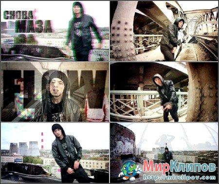 Dorob-YAN's - Мой Рэп Не Из Трущоб