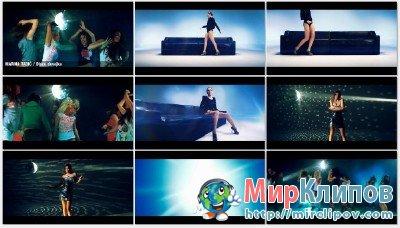Marina Tadic - Disco Devojka