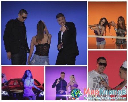 MC Stojan Feat. MC Yankoo - Kakva Guza