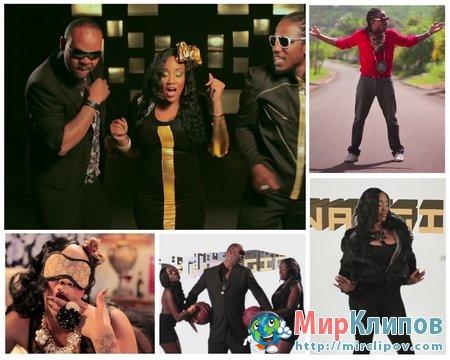 Wayne Marshall Feat. Tifa & Fambo – Swaggin