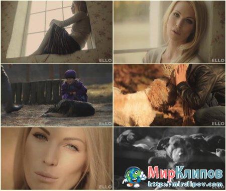 Диана Меринова - Лучик