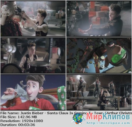 Justin Bieber - Santa Claus Is Coming To Town (Arthur Christmas Version)