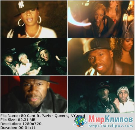 50 Cent Feat. Paris - Queens, NY