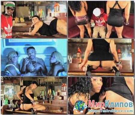 Lil Man Feat. T. Cash - Big Bootie