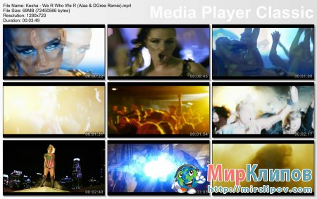 Kesha - We R Who We R (Alaa & DGree Remix)