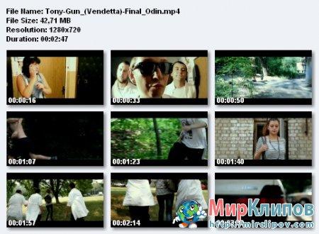 Tony-Gun - Финал Один