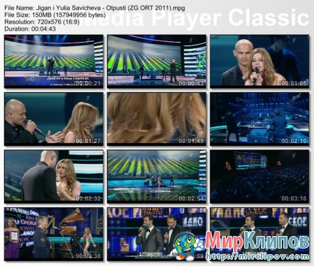 Джиган и Юлия Савичева - Отпусти (Live, Золотой Граммофон, 2011)