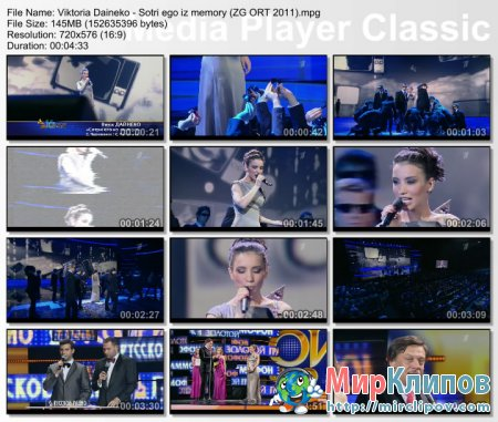 Виктория Дайнеко - Сотри Его Из Memory (Live, Золотой Граммофон, 2011)