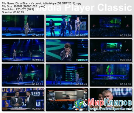 Дима Билан - Я Просто Люблю Тебя (Live, Золотой Граммофон, 2011)