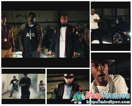Trae Tha Truth Feat. Mystikal & Brian Angel - All That I Know