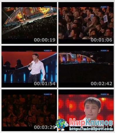 Юрий Шатунов - Седая Ночь (Live, Песня Года, 40 Лет)
