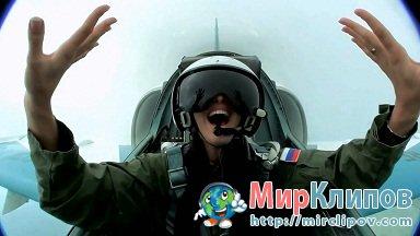 Катя Баженова - Пилот