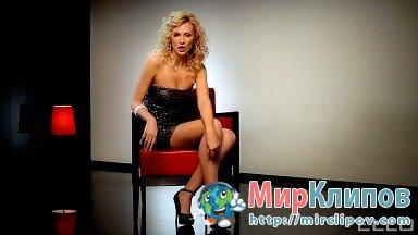 Dj Boyko и Katy Queen - Я Люблю Тебя