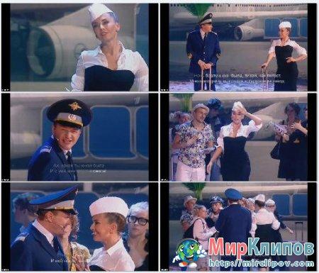 Жанна Фриске и Марат Башаров - Стюардесса По Имени Жанна (Live, Две Звезды)