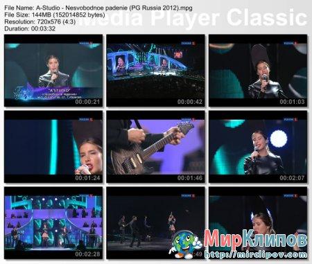 А-Студио - Несвободное Падение (Live, Песня Года, 2011)