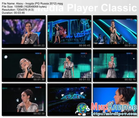 Алсу - Иногда (Live, Песня Года, 2011)