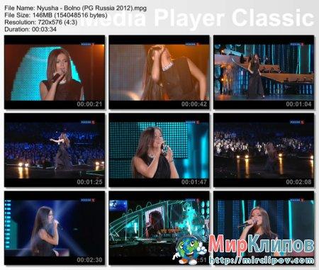 Нюша - Больно (Live, Песня Года, 2011)