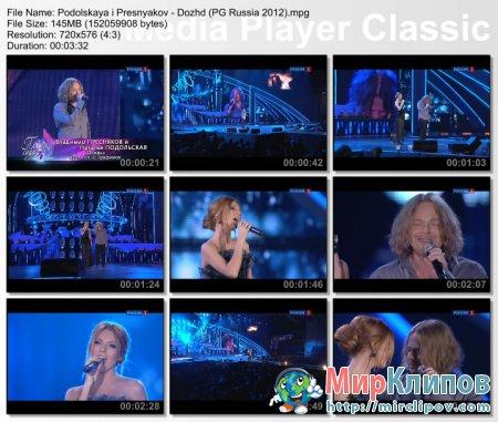 Владимир Пресняков и Наталья Подольская - Дождь (Live, Песня Года, 2011)