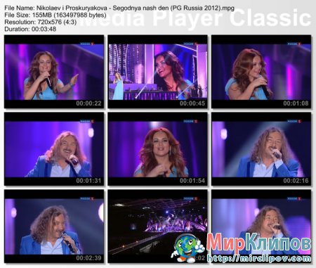 Игорь Николаев и Юлия Проскурякова - Сегодня Наш День (Live, Песня Года, 2011)