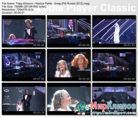 Филипп Киркоров и Настя Петрик - Снег (Live, Песня Года, 2011)