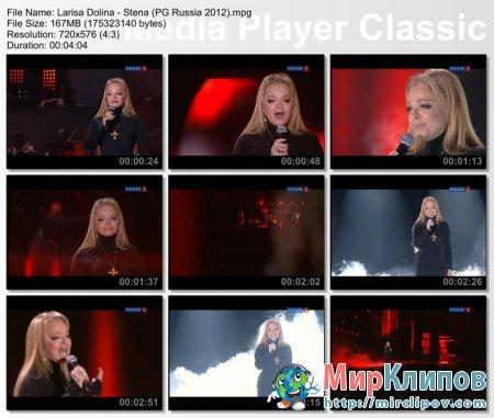 Лариса Долина - Стена (Live, Песня Года, 2011)