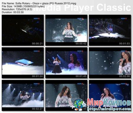 София Ротару - Глаза В Глаза (Live, Песня Года, 2011)
